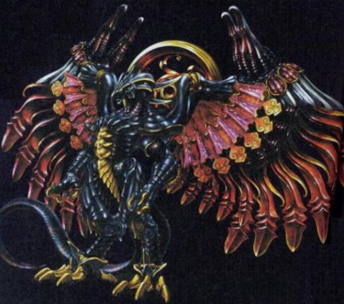 The deity Bahamut is still worshiped as the savior of the world.